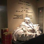 صورة فوتوغرافية لـ Hong Loong Chinese Cuisine