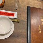 八条老宅麻辣锅照片