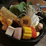 Hokkaido Konbu Hot Pot照片