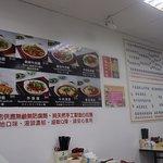 Xin Yang Noodles Shop照片