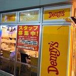 Denny's Meieki West Entrance照片