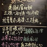 岚桥丼饭专门店照片