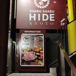 ภาพถ่ายของ Tonshabu Hide, Kyoto Shijo Karasuma