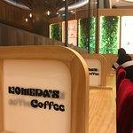 客美多咖啡-西湖店照片