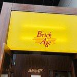 ภาพถ่ายของ Brick Age