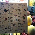 郑老牌木瓜牛奶照片