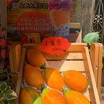 Rong Shu Xia Rice Noodles照片