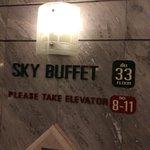 ภาพถ่ายของ 33 Buffet Restaurant