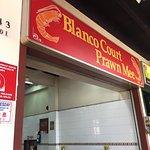 Blanco Court Prawn Noodle照片