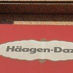 صورة فوتوغرافية لـ Haagen Dazs