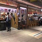 Foto van Kaitenzushi Ganko Eki Marche Osaka
