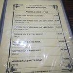 Foto de Ninh Loan Rose Restaurant