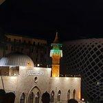صورة فوتوغرافية لـ Al Sultan Brahim