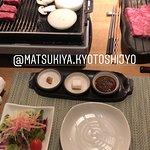 Restaurant Matsukiya, Kyoto Shijo照片