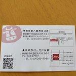 Aji no beef tongue Kisuke Marunouchi Park Building ภาพถ่าย