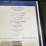 AVA Restaurant Slash Bar照片
