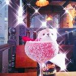Photo of Helen's Bar