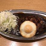 ภาพถ่ายของ Go!Go!Curry Shinjuku Sohonten