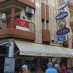 Fotografia de Restaurante - Marisqueria Cordoba