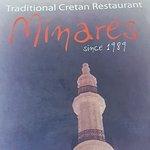 Zdjęcie Minares