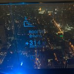 ภาพถ่ายของ Mahanakhon Bangkok SkyBar