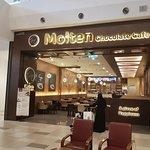 صورة فوتوغرافية لـ Molten Chocolate Cafe