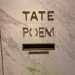Tate Dining Room照片