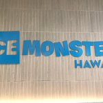 Ice Monsterの写真