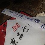 京品食尚酒家照片
