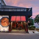ภาพถ่ายของ เชฟป้อม อาหารจีนโดย โต๊ด