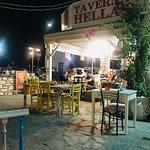 Φωτογραφία: Hellas