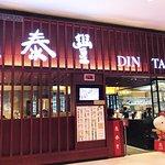 ภาพถ่ายของ Din Tai Fung Pavilion KL