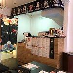 Sushi Corner照片