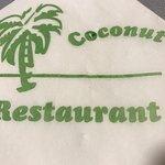 Zdjęcie Coconut