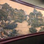 ภาพถ่ายของ ภัตตาคารจีนตูลู่