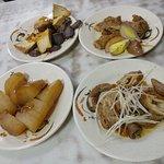 Cheng Wei Zhen Tainan Noodles照片
