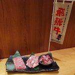 和匠日式烧肉店照片