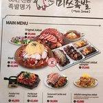 Myth Jakbol - Seoul Hongdae Bonjeom照片
