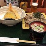 Sanbei Narita照片