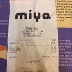 ภาพถ่ายของ Miya