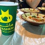 Φωτογραφία: Hashem