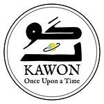 Foto de Kawon's Kitchen