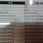ホテル入り口のバス時刻表