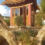 תמונה של The Pagoda