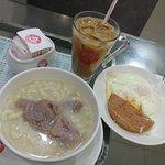 Foto van Yee Shun Milk Company