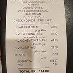 صورة فوتوغرافية لـ The Ocean Restaurant