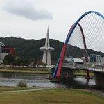 The expo bridge & expo buildings