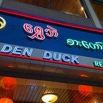 ภาพถ่ายของ The Golden Duck
