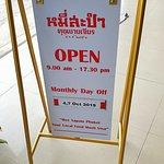 เปิด 09.00 น.-17.30 น.