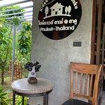 תמונה של Hideaway Cafe